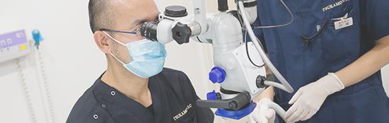 専門家による歯周病治療